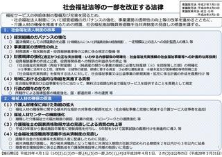 0000144171.pdf[1].jpg