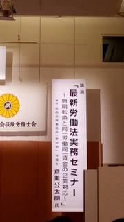20170303 研修.jpg