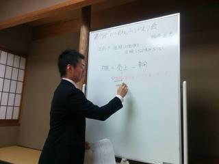 ふりかえり会稲井20161022.jpg