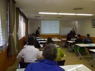 介護事業所向け講師2.JPG